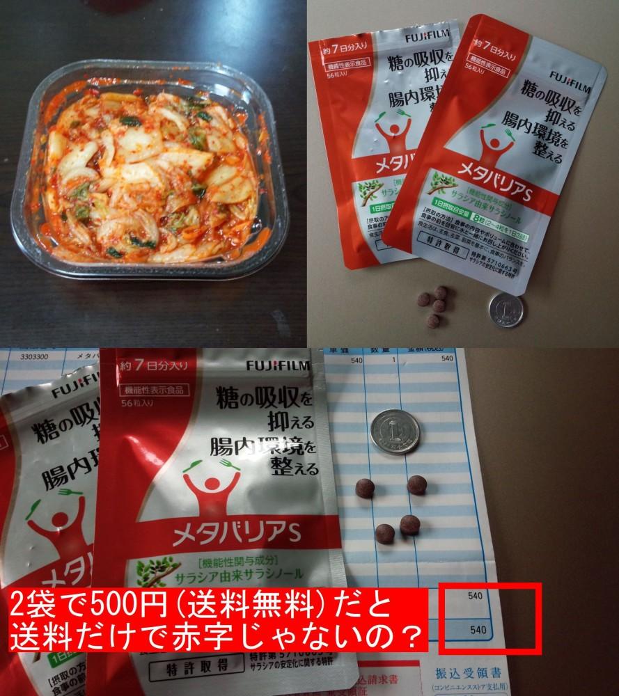 kimuti_S